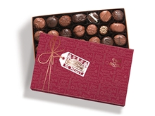 Holiday Soft Centers Gift Box, 16 oz.