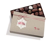 Holiday Gift Box Assorted Large, 29 oz.