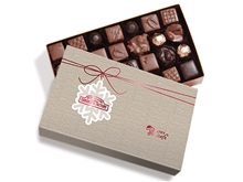Holiday Nut and Caramel Gift Box Large, 31 oz.